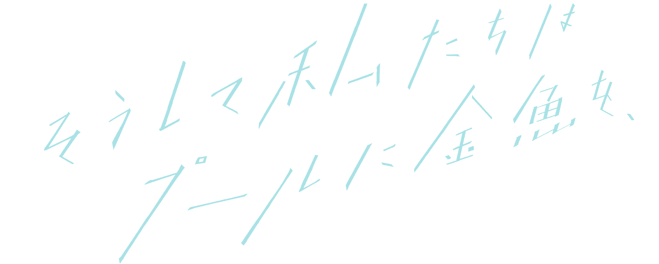 【送料無料】 モルト(ラスティブラウン) ※※ ユニソン オンライン モダン デザイン 郵便ポスト 郵便受け 新築 祝い 戸建て リフォーム ※※:郵便受けポスト表札ファミリー庭園 伝統的でシックなフォルムの郵便ポスト